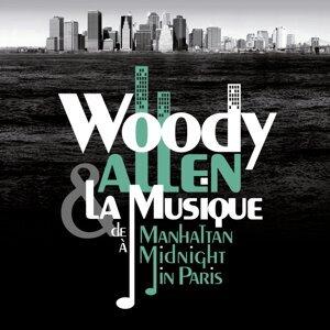 Woody Allen & La Musique (伍迪艾倫的音樂世界) 歌手頭像
