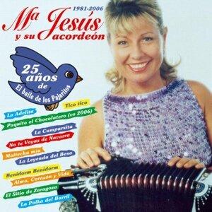 Mª Jesus Y Su Acordeon 歌手頭像