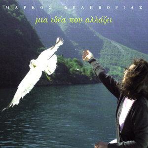Markos Delivorias 歌手頭像