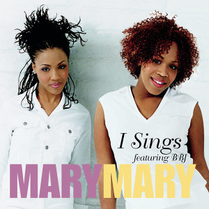 Mary Mary (瑪麗二人組)