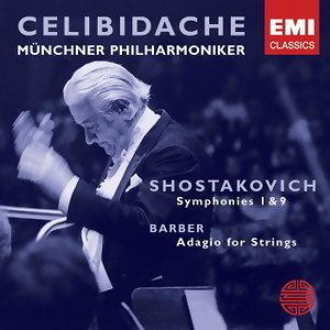 Sergiu Celibidache/Munchner Philharmoniker (傑利畢達克/慕尼黑愛樂管絃樂團) 歌手頭像