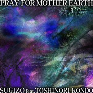 SUGIZO feat. TOSHINORI KONDO アーティスト写真