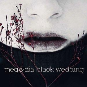 Meg & Dia 歌手頭像
