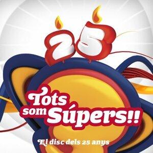 Club Super 3 歌手頭像