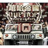Hip Hop Kingdom