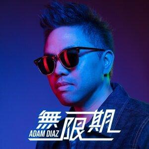Adam Diaz 歌手頭像