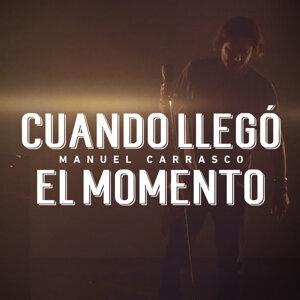 Manuel Carrasco 歌手頭像