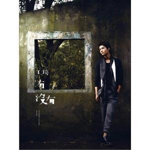 Seven Wang (王琦) アーティスト写真