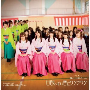Berryz工房×℃-ute