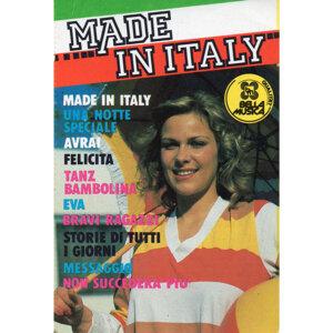 Italian Allstars 歌手頭像