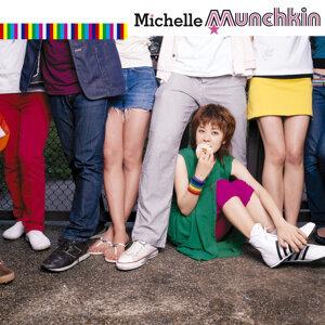 Michelle 歌手頭像