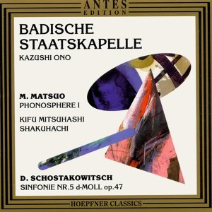 Badische Staastkapelle Karlsruhe, Kazushi Ono 歌手頭像
