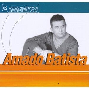 Amado Batista 歌手頭像