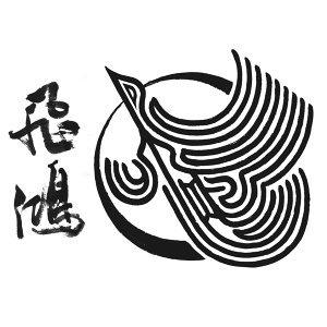 飛鴻 (FayeHong)