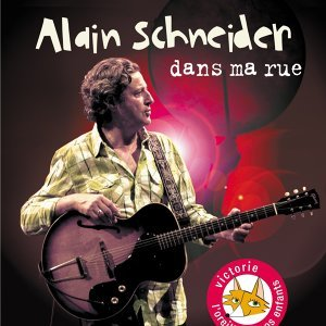 Alain Schneider 歌手頭像