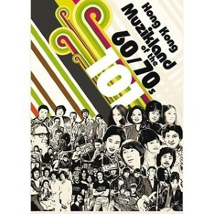 Hong Kong Muzikland Of The 60/70s 歌手頭像
