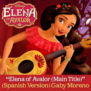 Gaby Moreno 歌手頭像