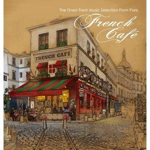 French Café 歌手頭像