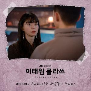 Sondia, Park Sung Il & Fraktal