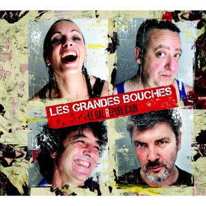 Les Grandes Bouches 歌手頭像