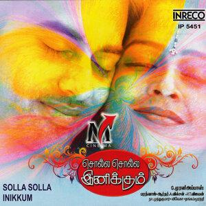 Bharadwaj 歌手頭像