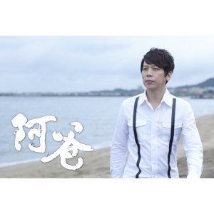 洪榮宏+洪敬堯 歌手頭像