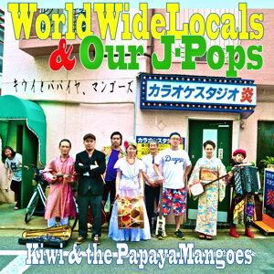 KPM(Kiwi & the Papaya Mangoes) (KPM(Kiwi & the Papaya Mangoes)) 歌手頭像