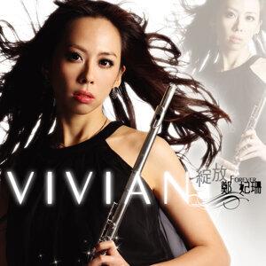 鄭妃珊 (Vivian) 歌手頭像