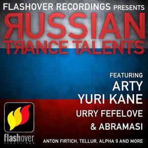 Flashover Recordings pres. Russian Trance Talents 歌手頭像
