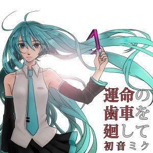 そそそ (津久井箇人) (SOSOSO(TSUKUI KAZUHITO)) 歌手頭像