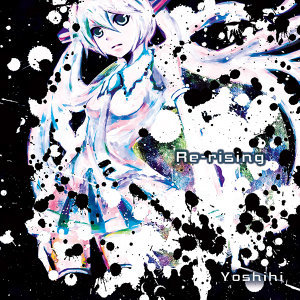 Yoshihi