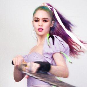 Grimes 歌手頭像