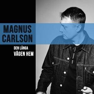 Magnus Carlson 歌手頭像