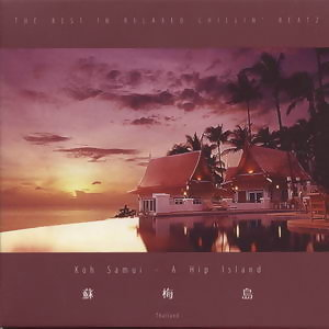 Koh Samui - A Hip Island 歌手頭像