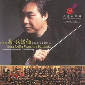 Hong Kong Chinese Orchestra (香港中樂團) 歌手頭像