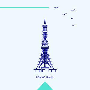 東京浪漫放送局