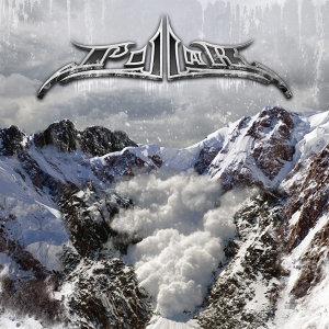 Pillar (大台柱樂團)