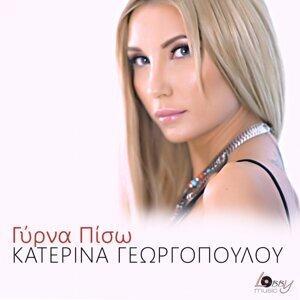 Katerina Georgopoulou