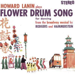 Howard Lanin 歌手頭像
