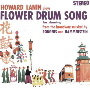 Howard Lanin
