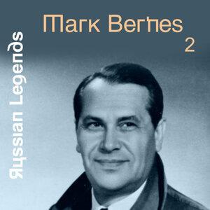 Mark.Bernes 歌手頭像