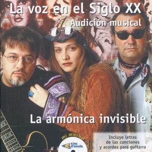 La Armónica Invisible 歌手頭像