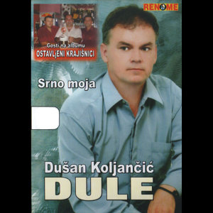 Dusan Koljancic Dule 歌手頭像