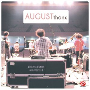 August Band 歌手頭像
