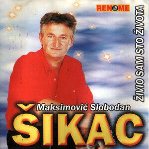 Slobodan Maksimovic Sikac 歌手頭像