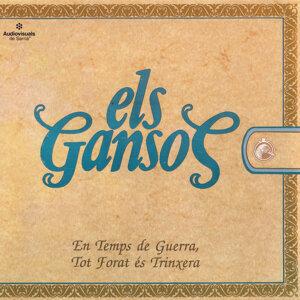 Els Gansos 歌手頭像
