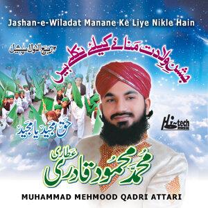 Muhammad Mehmood Qadri Attari 歌手頭像