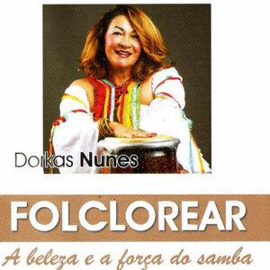 Dorkas Nunes 歌手頭像