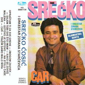 Srecko Cosic 歌手頭像