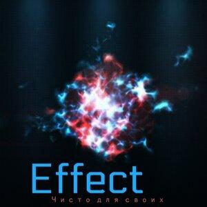 Effect 歌手頭像